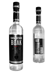 Vodka PNG Free Download 20