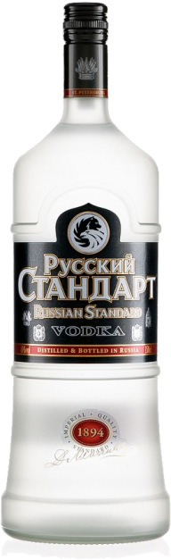 Vodka PNG Free Download 4