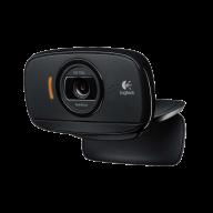 Web Camera PNG Free Download 2